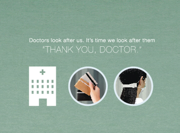 Thank you, Doctor.